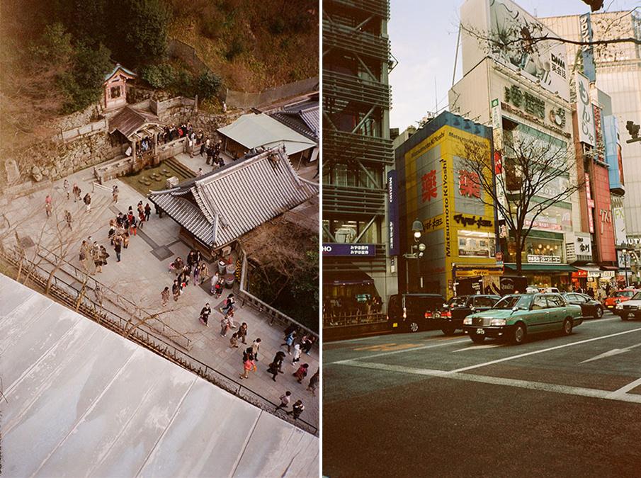 TOKYO-2015_esperanzamoya_03