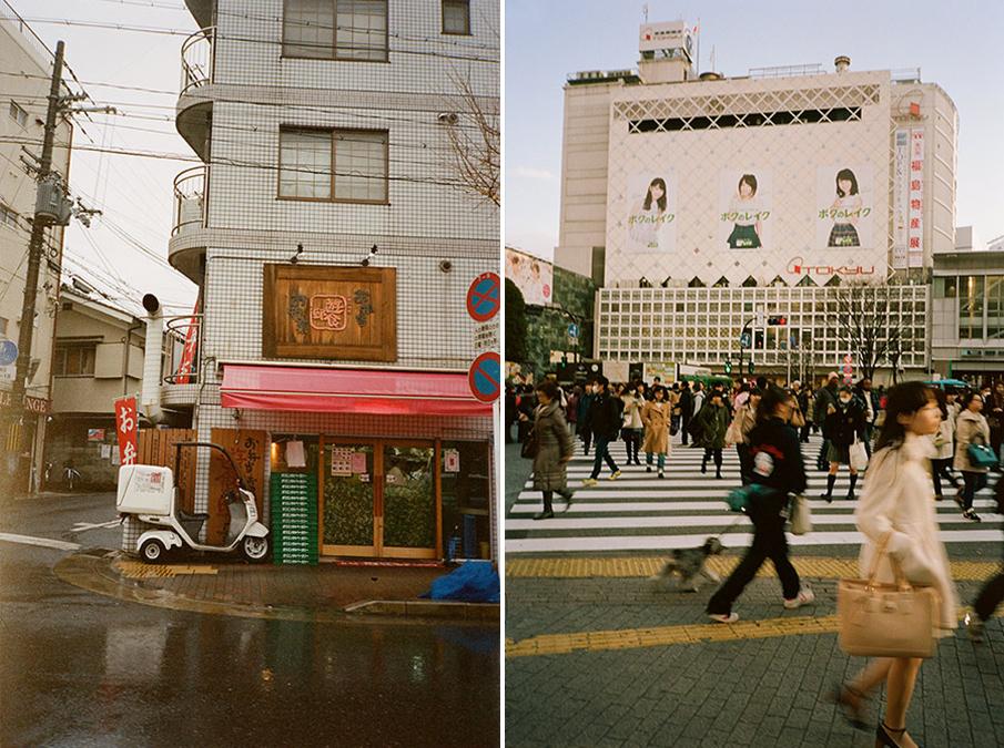 TOKYO-2015_esperanzamoya_15