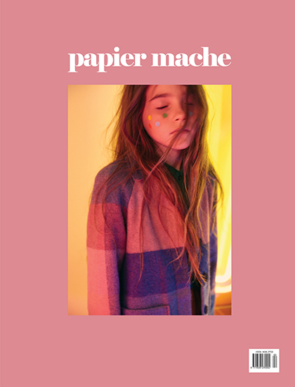 cover_papiermache-12_esperanzamoya